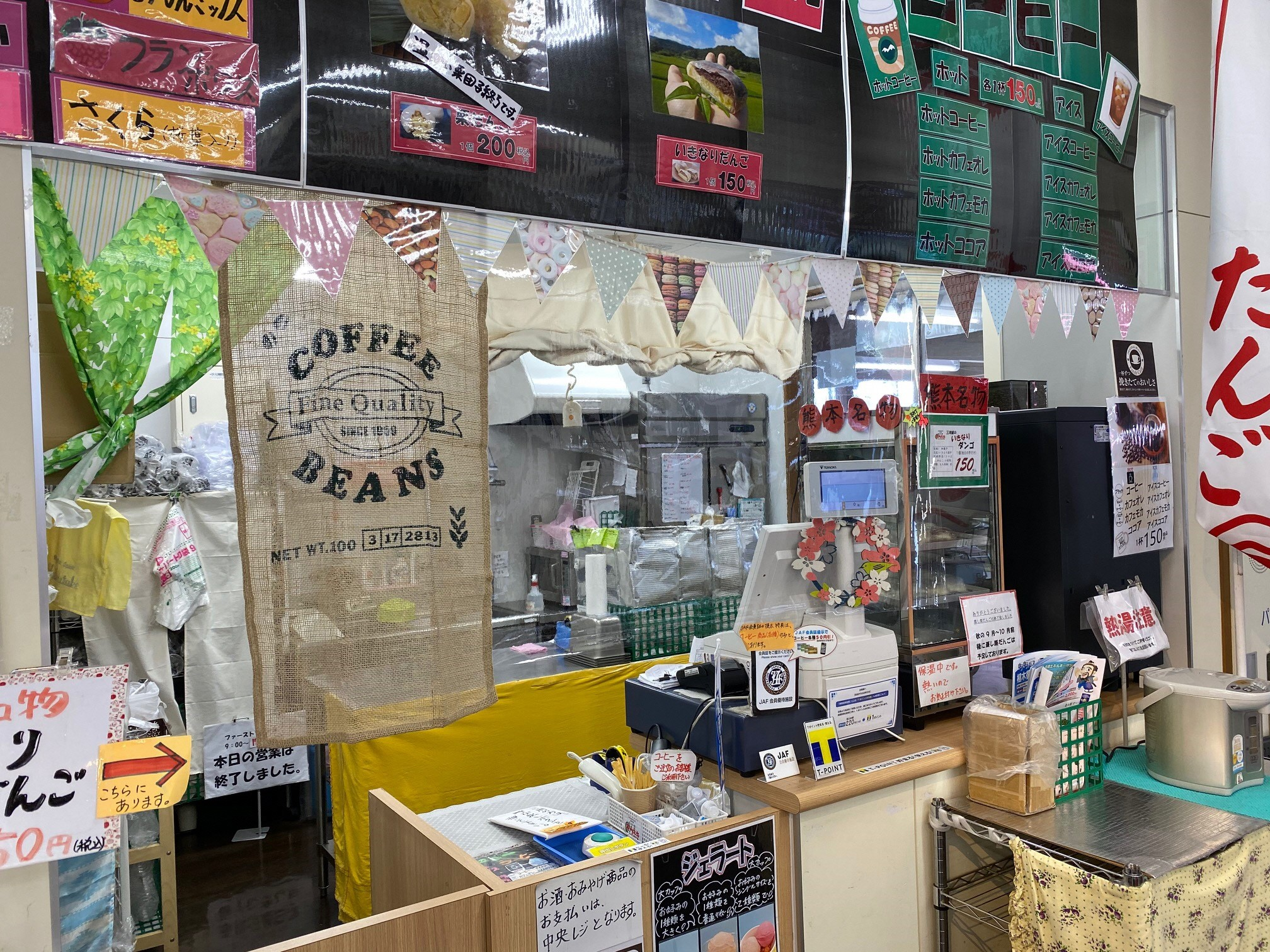 軽食コーナーパーテーション