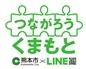 熊本市LINEアイコン