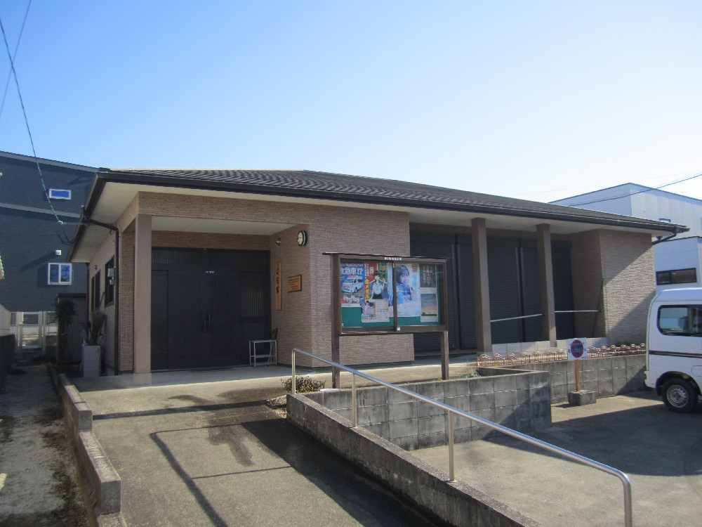 3202 麻生田2町内公民館
