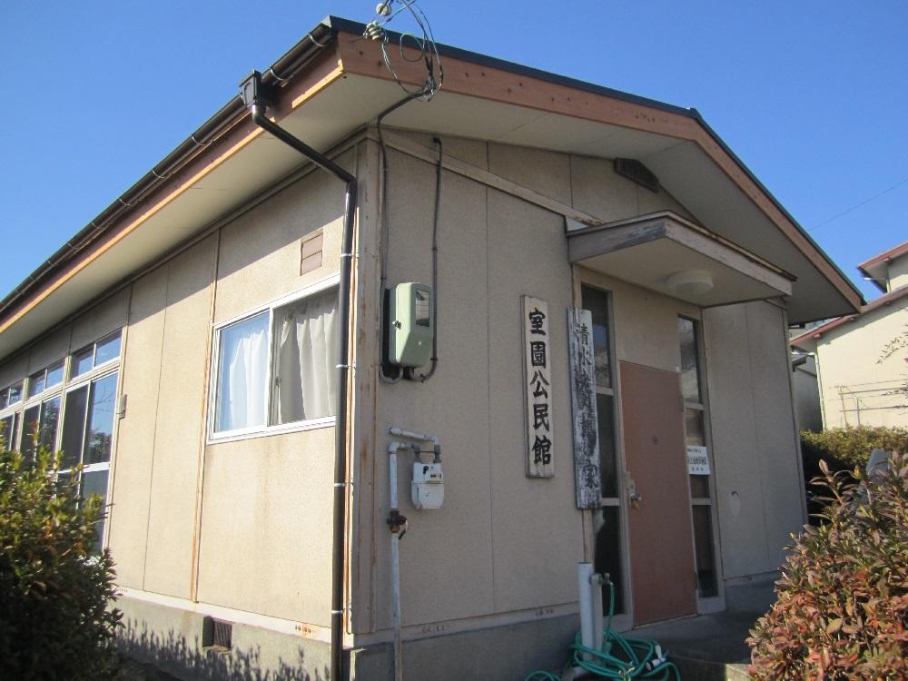 3201(3301) 室園公民館(清水老人憩の家)
