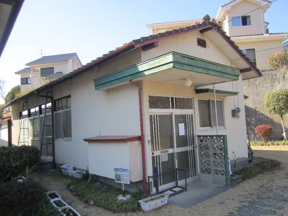 3204 清水東町公民館