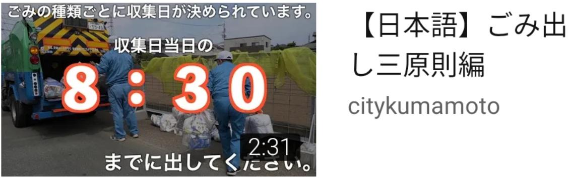 日本語キャプチャ