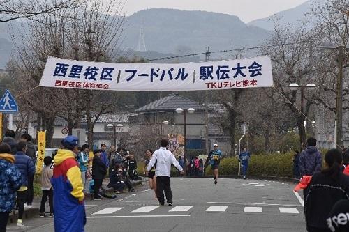 5015駅伝・宣言マラソン大会