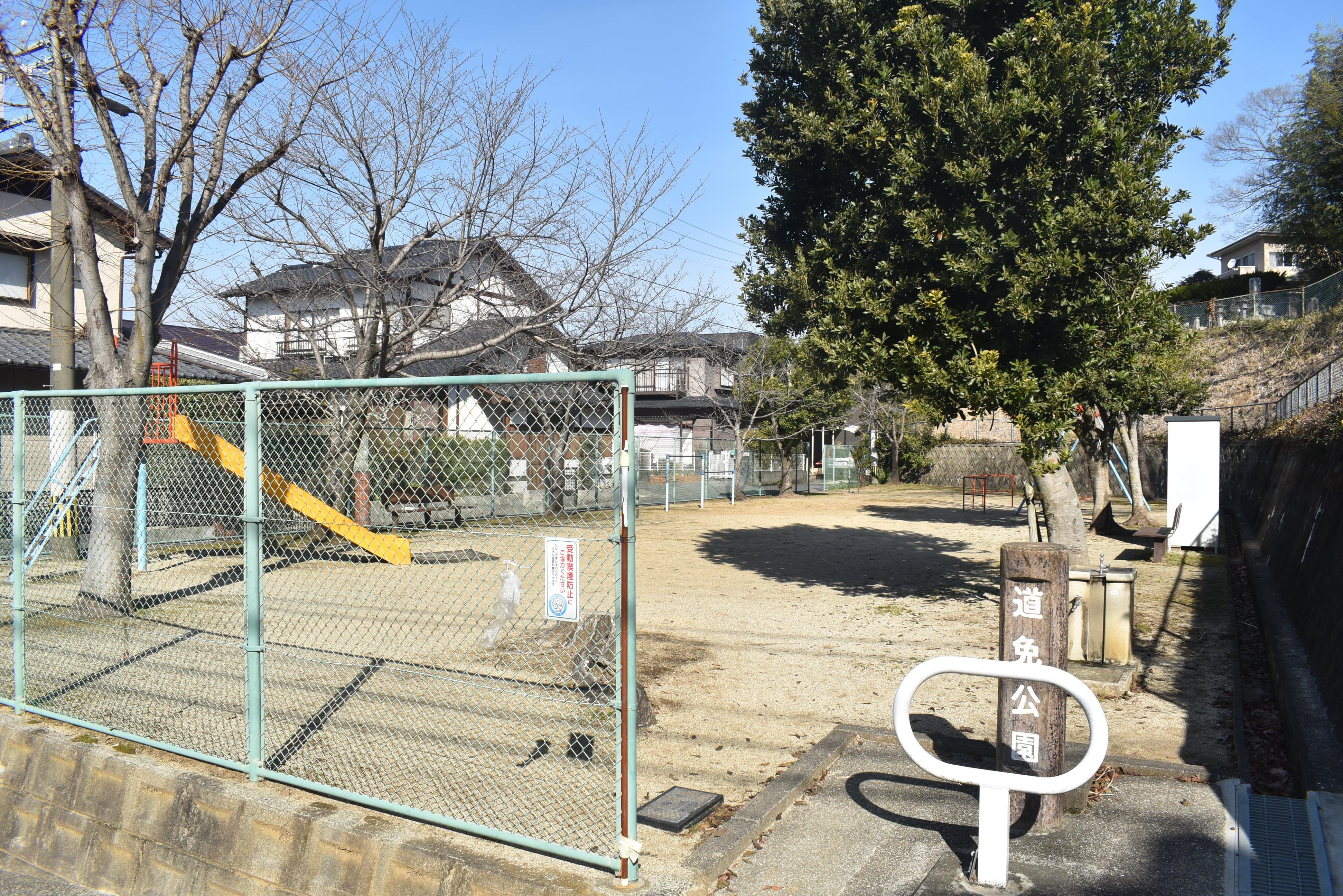 4215徳王道免公園