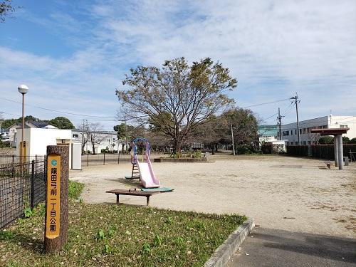 4204龍田校区 龍田弓削1丁目公園