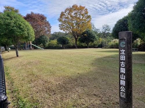 4208龍田西校区 立田古閑山開公園