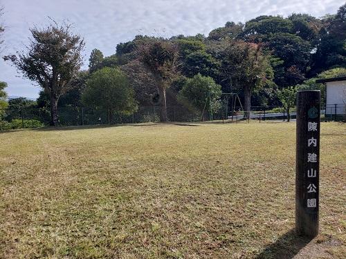 4209龍田西校区 陳内建山公園