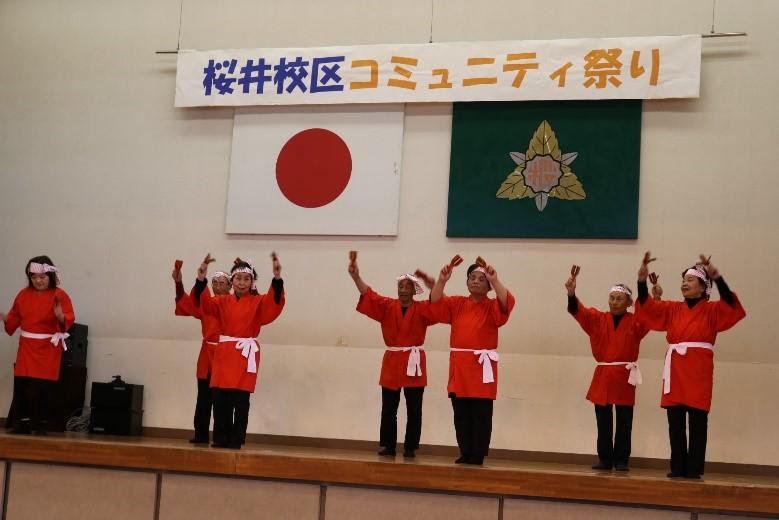 5011(桜井コミュニティ祭り)