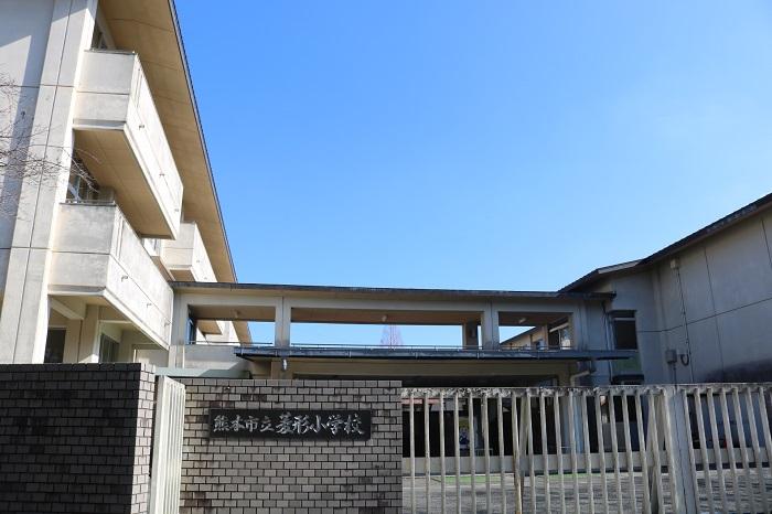 1001・4701(菱形小学校)