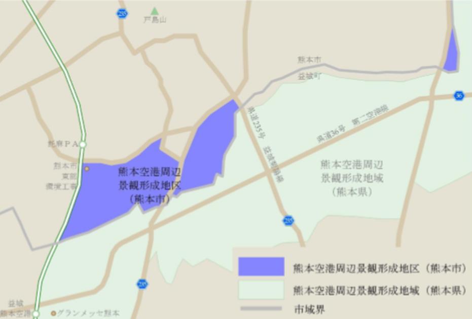 熊本空港周辺景観形成地区