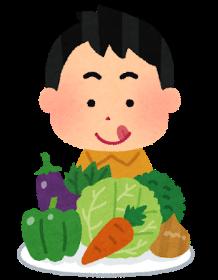 野菜好き男の子