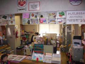 児童館事務室
