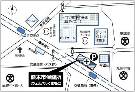 熊本市保健所周辺地図