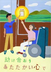 花岡さんポスター