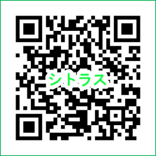 QRコード(シトラスリボンHP)