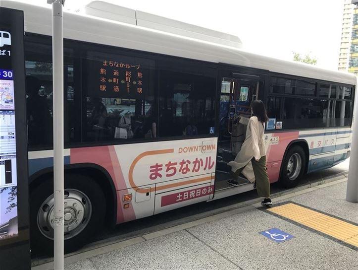 ノンステップバスの写真