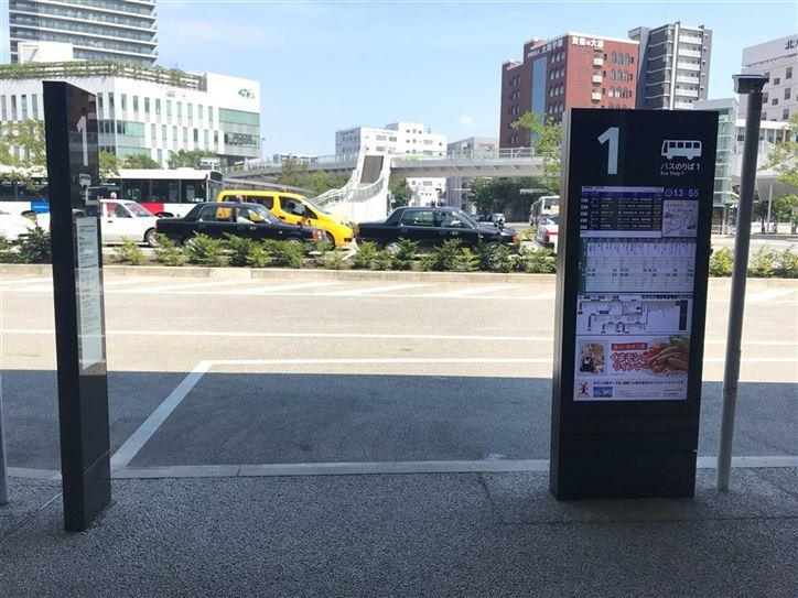 熊本駅前バス停