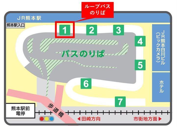 熊本駅前バスのりば案内
