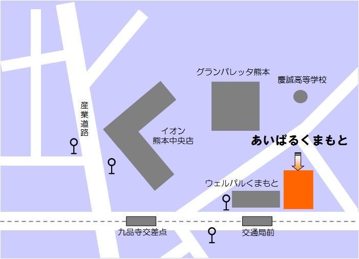 あいぱるくまもとへの地図(大)