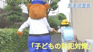 熊本県警察動画