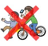 ながらスマホ(自転車)