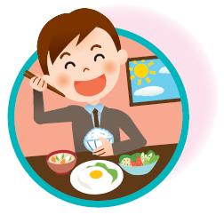 成人の食事