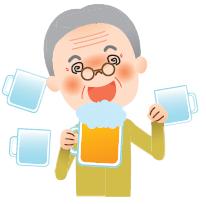 高齢者の飲酒