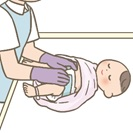 赤ちゃんおむつ替えホームページ用