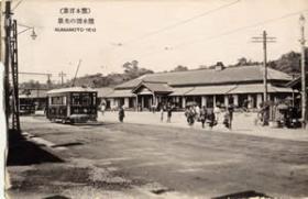 旧駅舎(昭和初期)