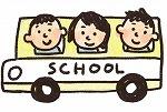 s-schoolbus
