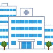 病院 画像