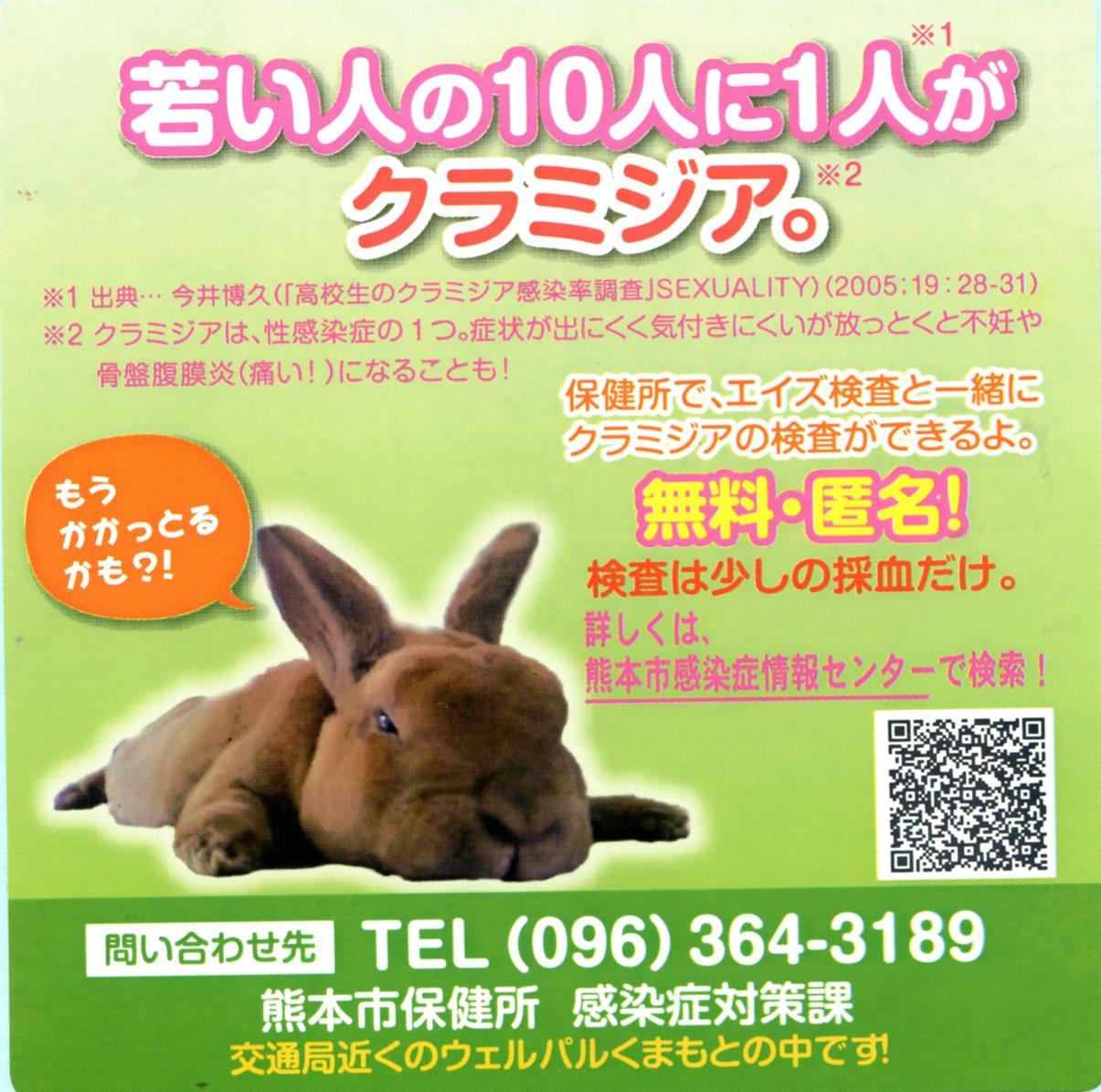 啓発ポスター