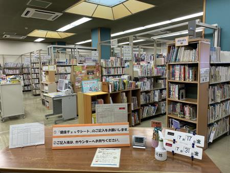 図書室(入口)