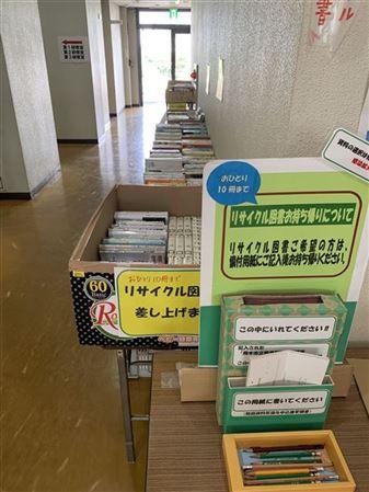 図書室(リサイクル)
