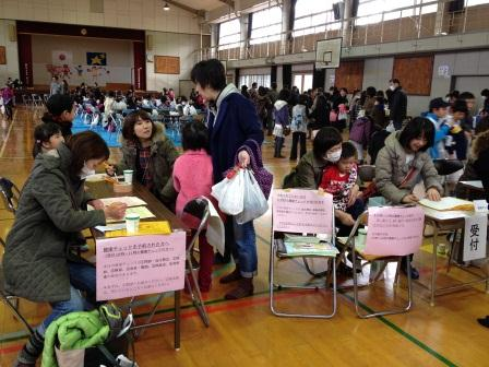 龍田小学校体育館の様子