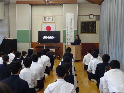 芳野中学校家庭教育学級