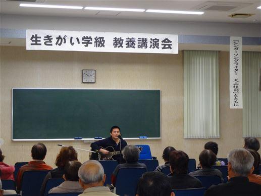 教養講演会(1月)