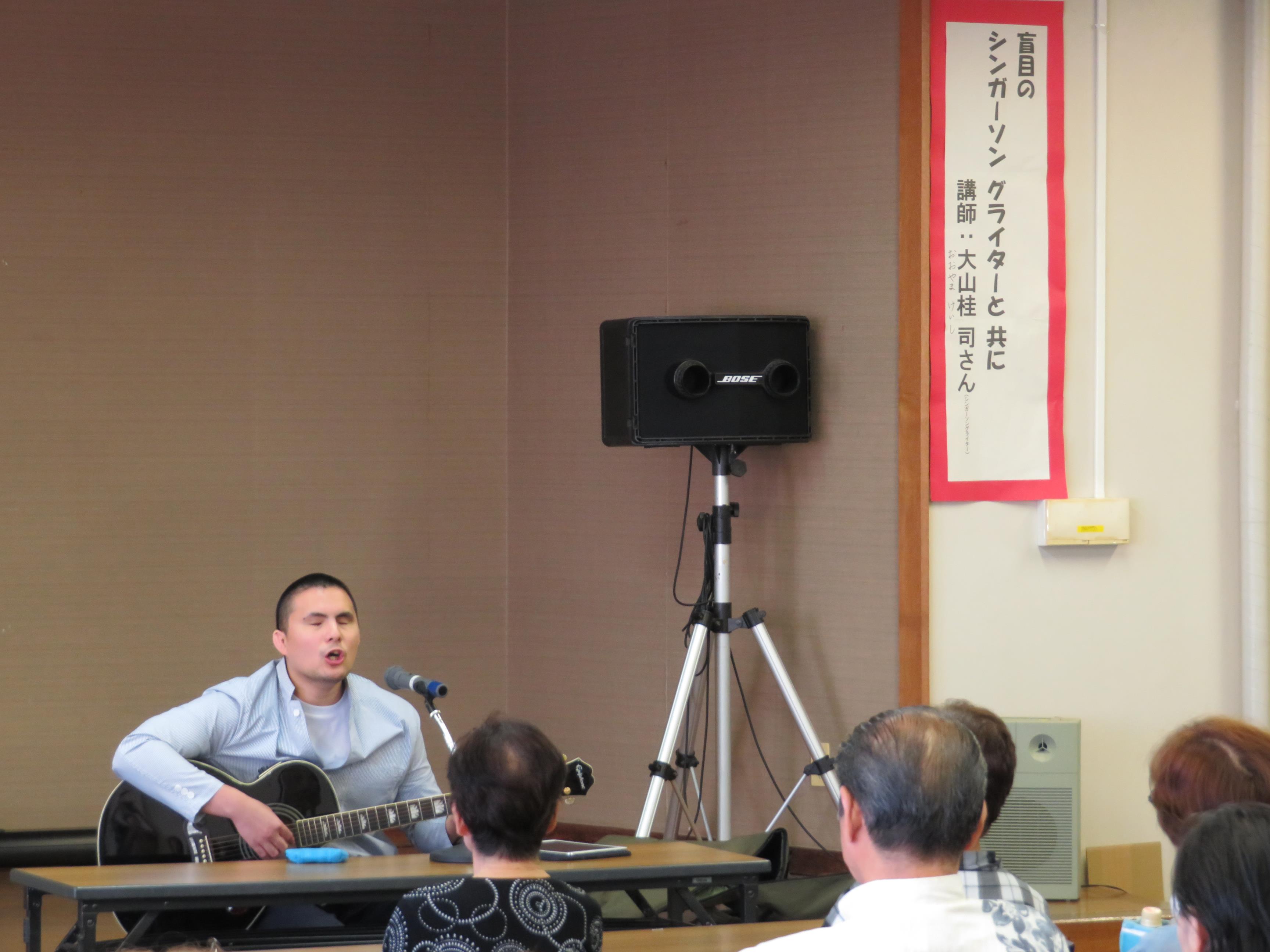 くらしの講座(大山桂司)