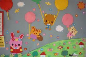 4月児童館壁面かざり