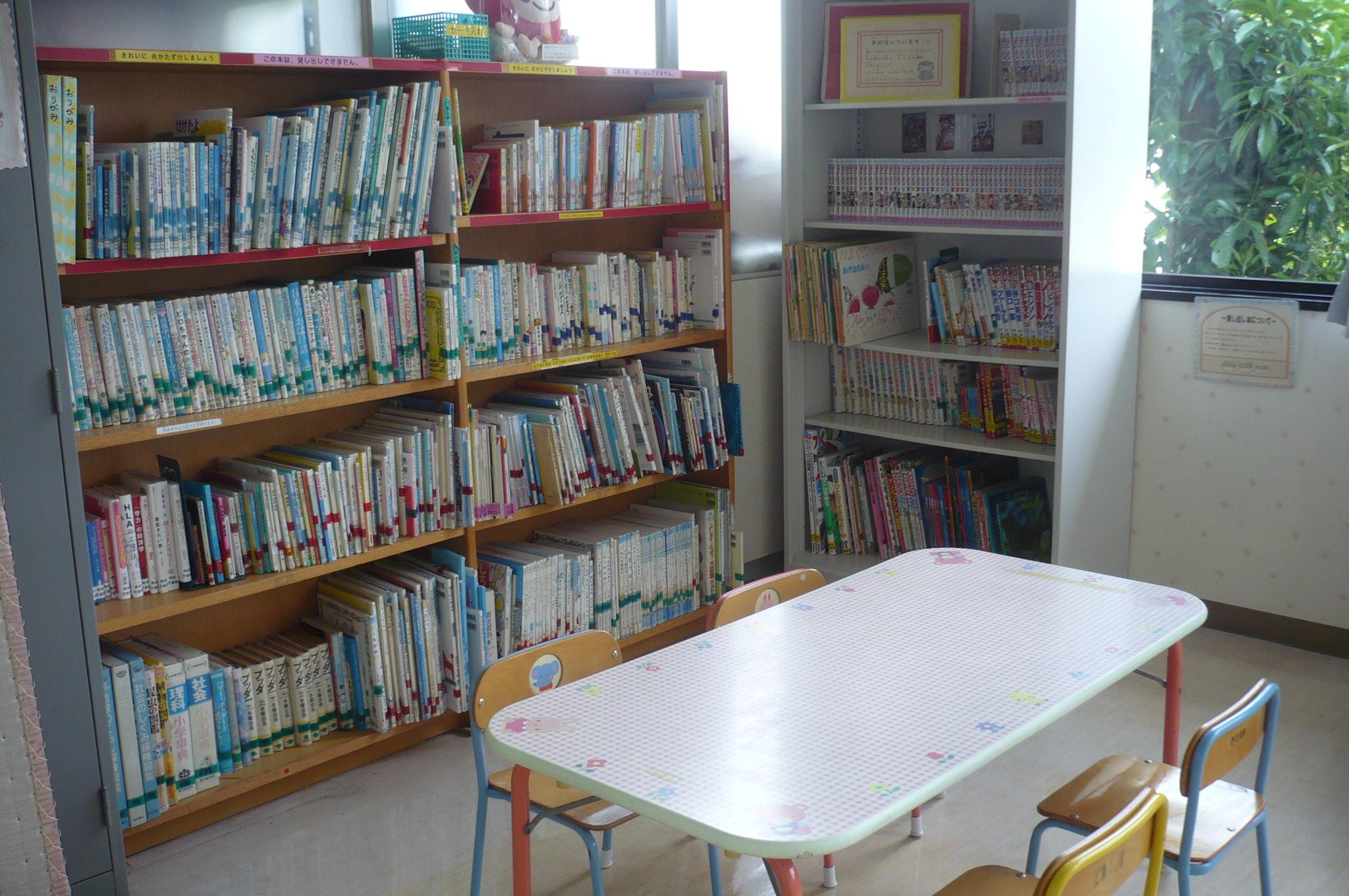 児童館 図書