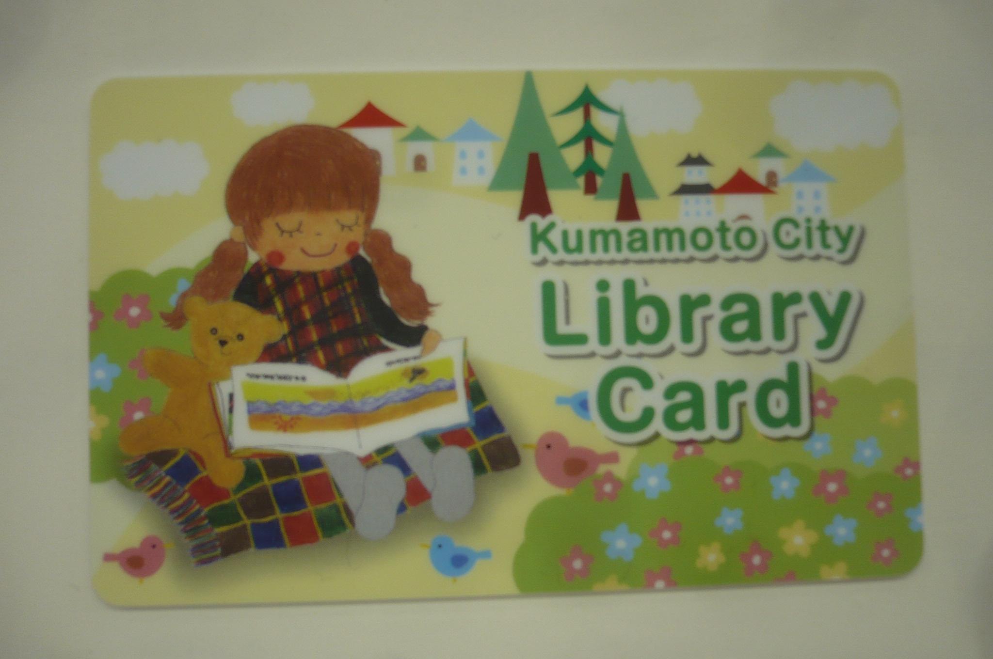 図書室 図書カード