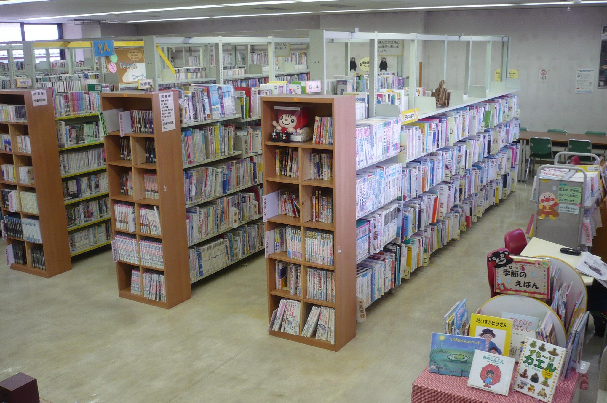 図書室 全景