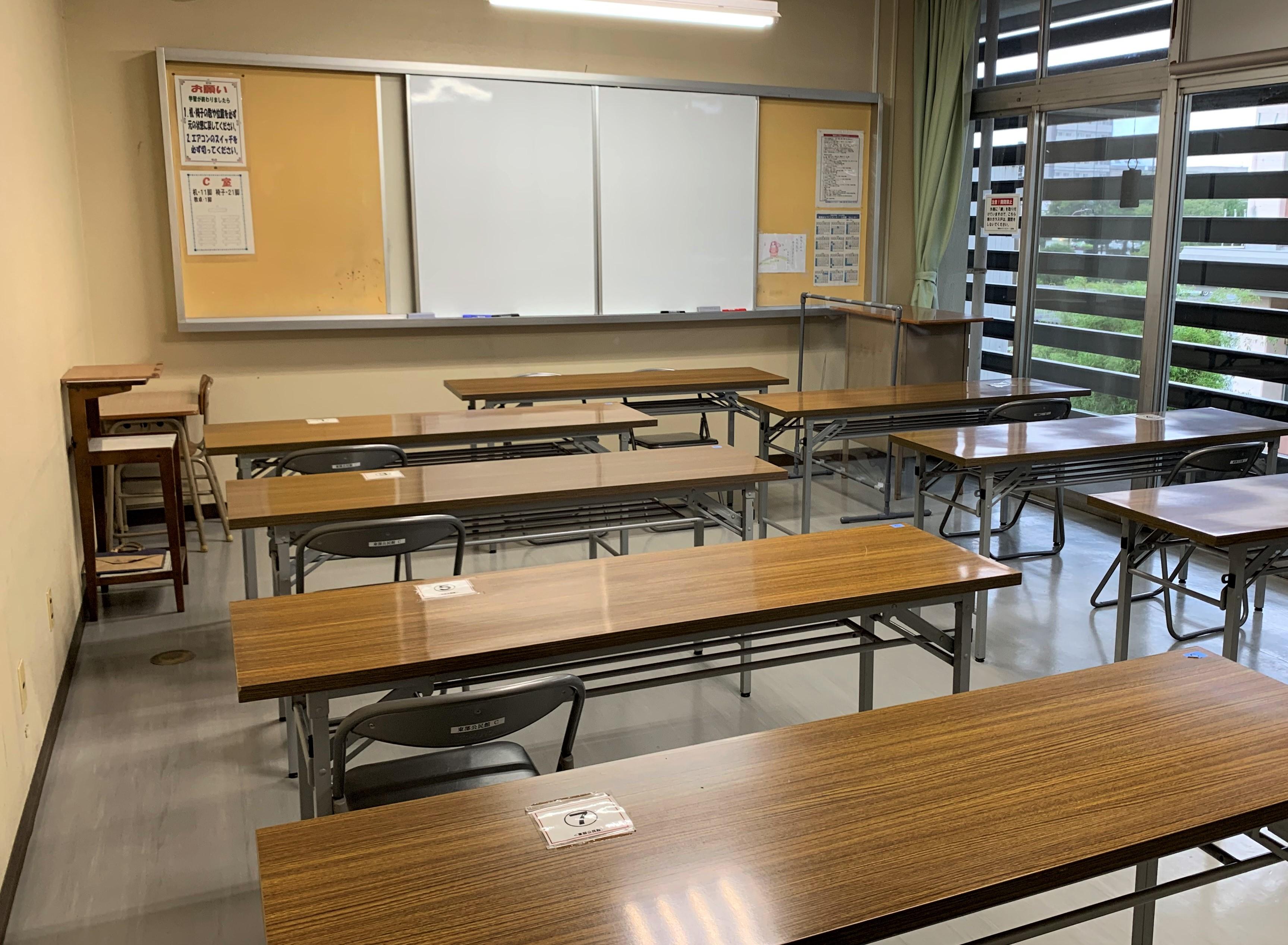 HP C室