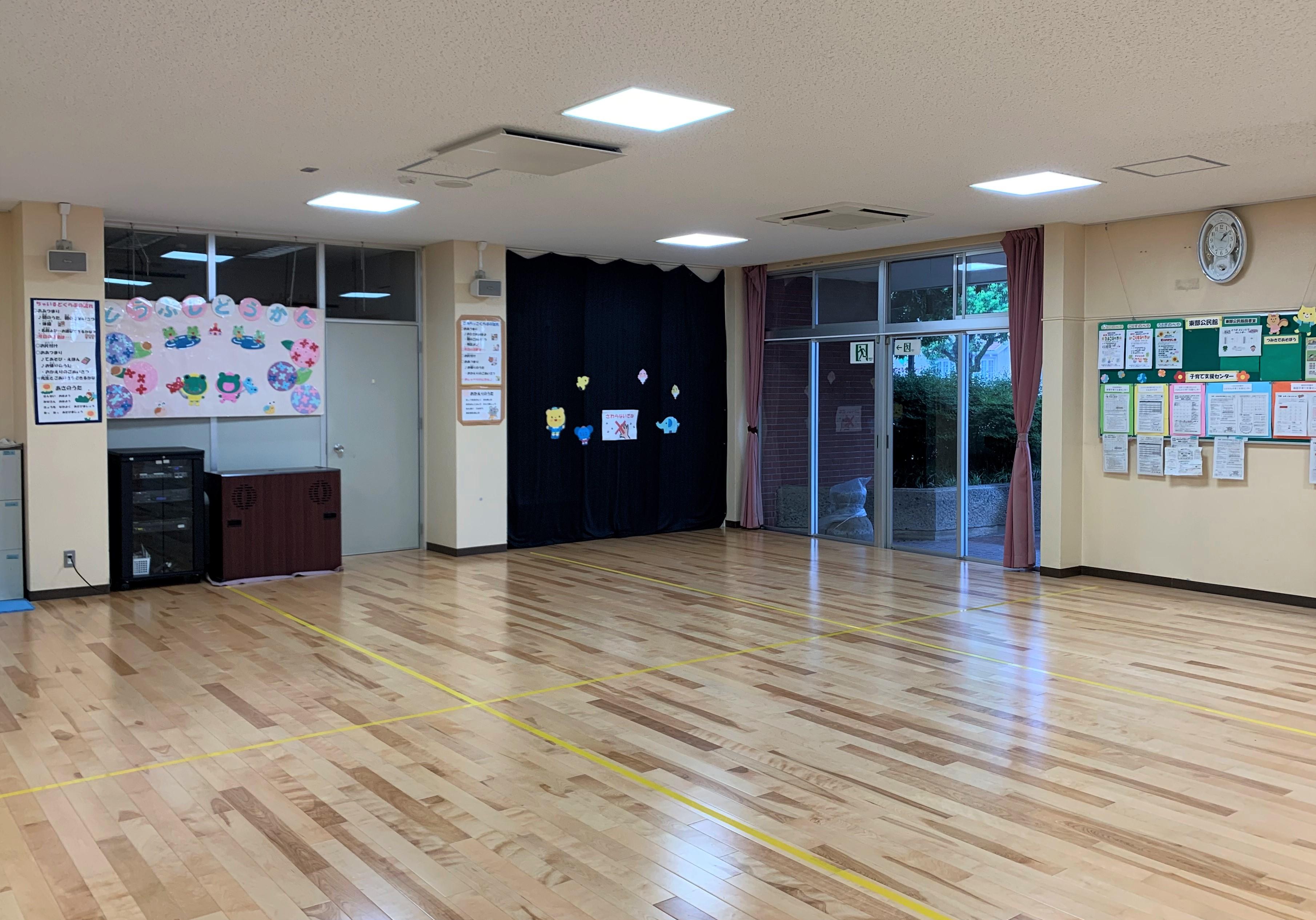 HP 児童館