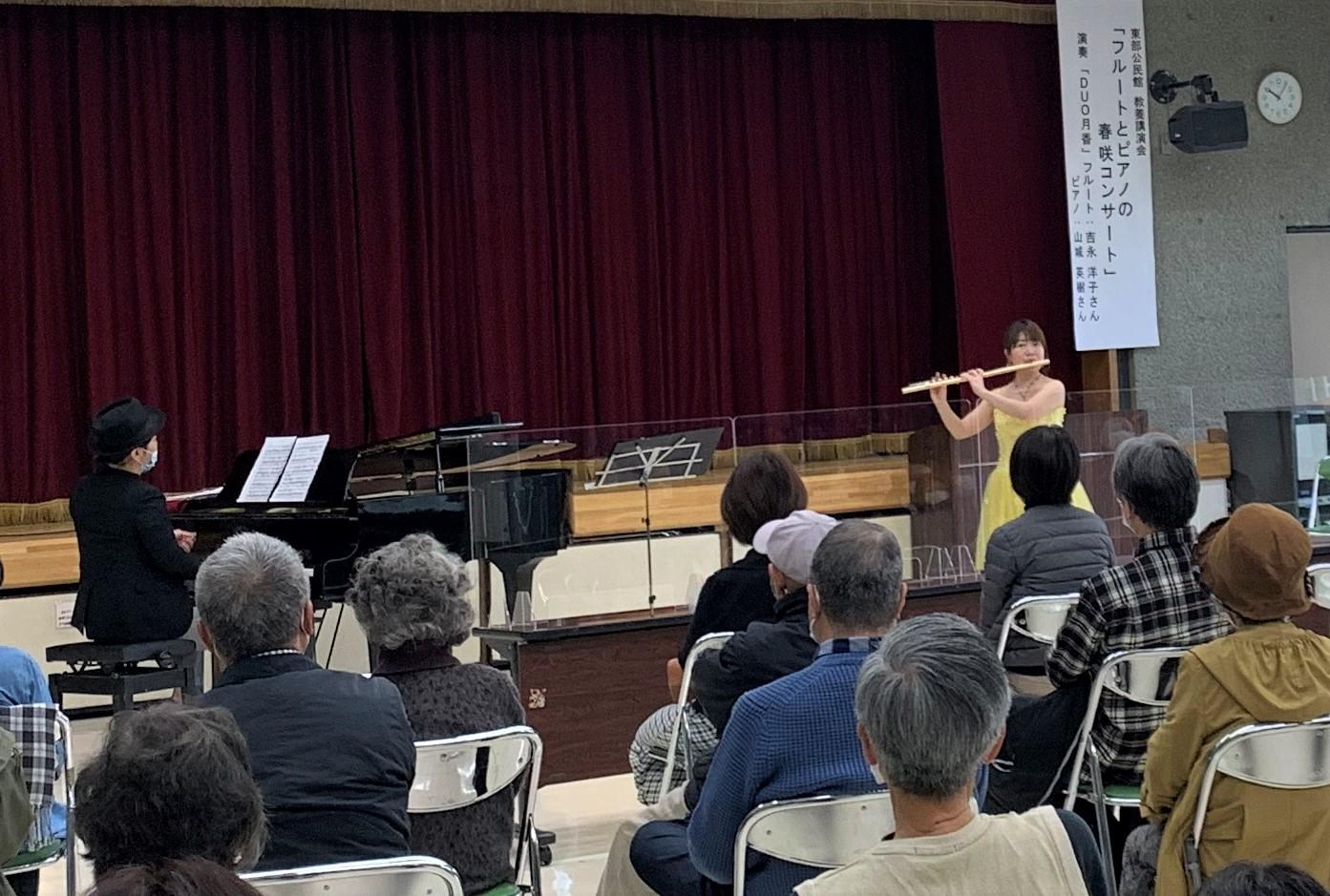 2103  講演会 コンサート