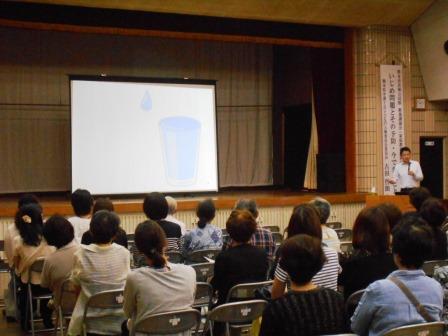 古田講演会