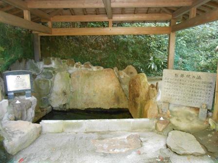 桜井 硯の池