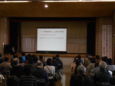 家庭教育 合同講演会