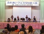 イベント フェスタ1
