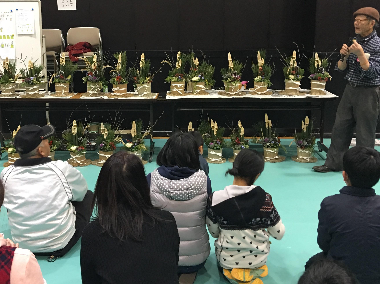 主催講座「門松」づくり